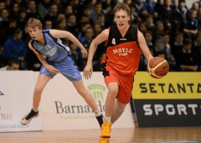 moyle-park-college-basketball (1)